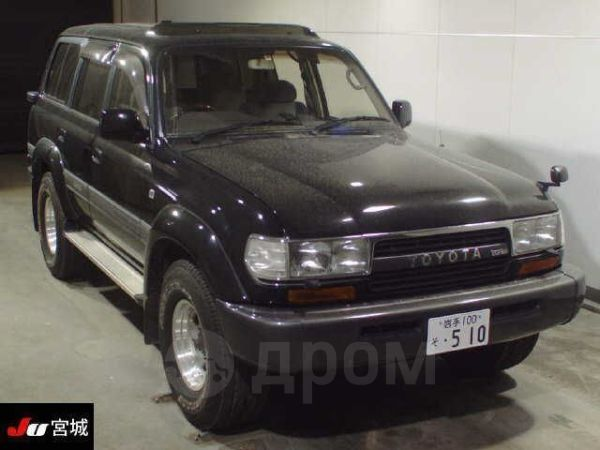 Toyota Land Cruiser, 1994 год, 790 000 руб.