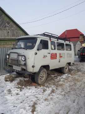 Хабаровск Буханка 2010