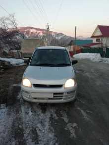 Горно-Алтайск Pleo 2001