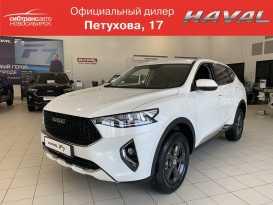 Новосибирск F7 2019