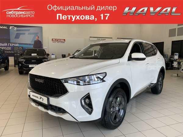 Haval F7, 2019 год, 1 394 000 руб.