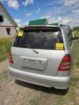 Daihatsu Pyzar, 1999 год, 149 000 руб.