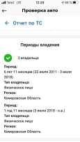 Лада Приора, 2011 год, 245 000 руб.