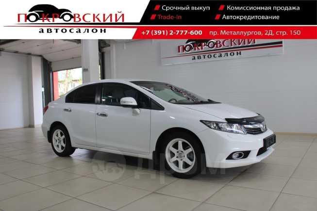 Honda Civic, 2012 год, 630 000 руб.