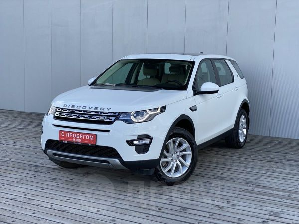 Land Rover Discovery Sport, 2016 год, 2 295 000 руб.