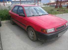 Екатеринбург 323 1990