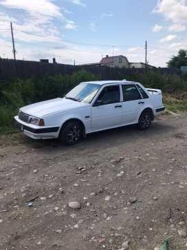 Иркутск 460 1992