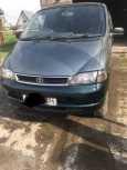 Toyota Granvia, 1996 год, 285 000 руб.