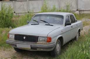 Пермь 31029 Волга 1994