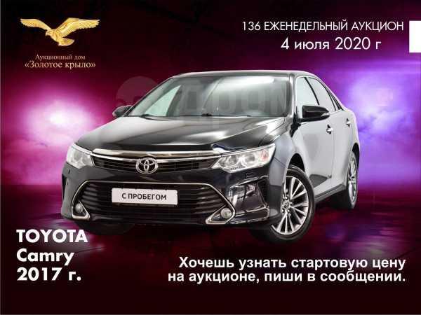 Toyota Camry, 2017 год, 1 331 000 руб.