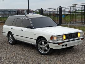 Арсеньев Toyota Crown 1989