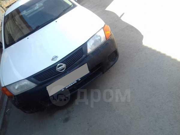 Nissan AD, 2001 год, 174 900 руб.