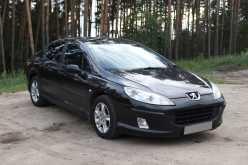 Воронеж 407 2004