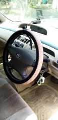 Toyota Vista Ardeo, 2003 год, 290 000 руб.