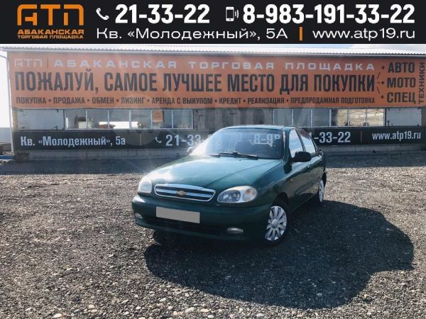 Chevrolet Lanos, 2007 год, 99 000 руб.