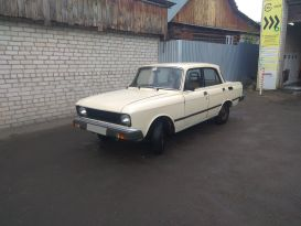 Барнаул 2140 1985