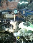 Toyota Hilux Pick Up, 1991 год, 450 000 руб.