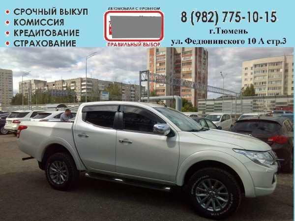 Mitsubishi L200, 2016 год, 1 499 000 руб.