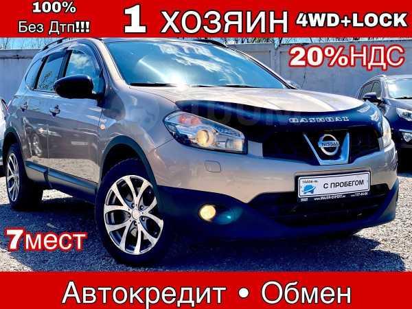 Nissan Qashqai+2, 2013 год, 859 900 руб.