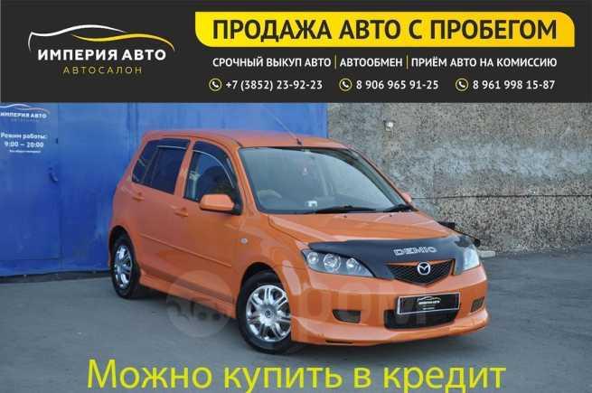 Mazda Demio, 2003 год, 249 000 руб.