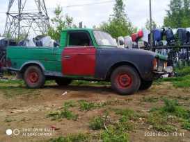 Усолье-Сибирское 2715 1993