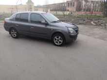Орехово-Зуево Symbol 2004