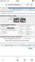 Toyota Esquire, 2015 год, 1 360 000 руб.