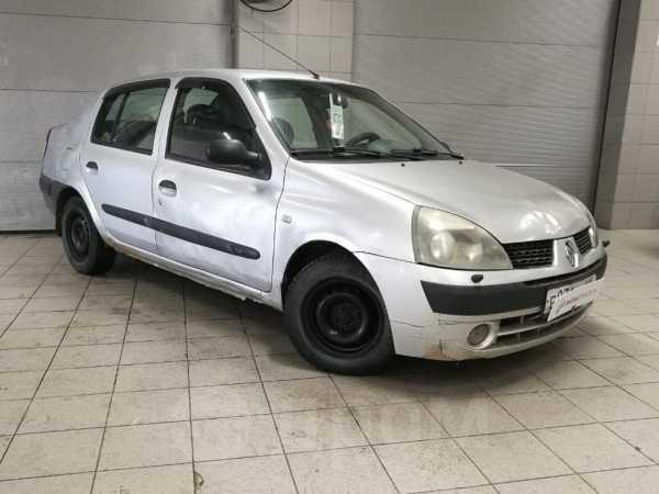 Renault Symbol, 2005 год, 95 000 руб.