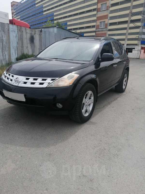 Nissan Murano, 2006 год, 415 000 руб.