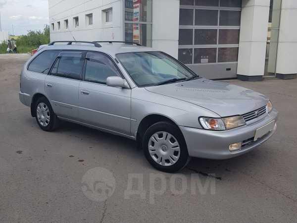 Toyota Corolla, 1999 год, 197 000 руб.