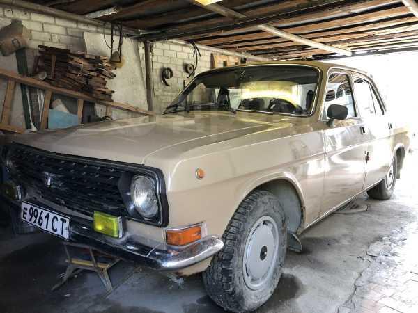 ГАЗ 24 Волга, 1989 год, 59 999 руб.