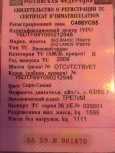 ЗАЗ Ланос, 2009 год, 135 000 руб.