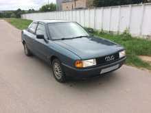 Жуков 80 1988