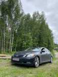 Lexus GS450h, 2007 год, 750 000 руб.