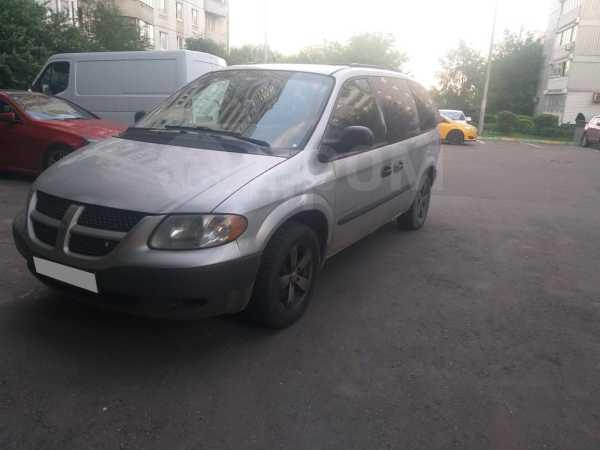 Dodge Caravan, 2001 год, 235 000 руб.