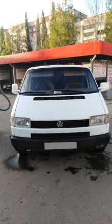 Йошкар-Ола Transporter 1995