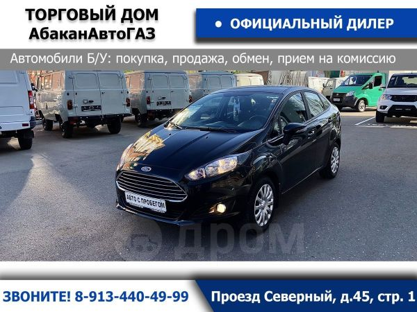 Ford Fiesta, 2017 год, 699 000 руб.