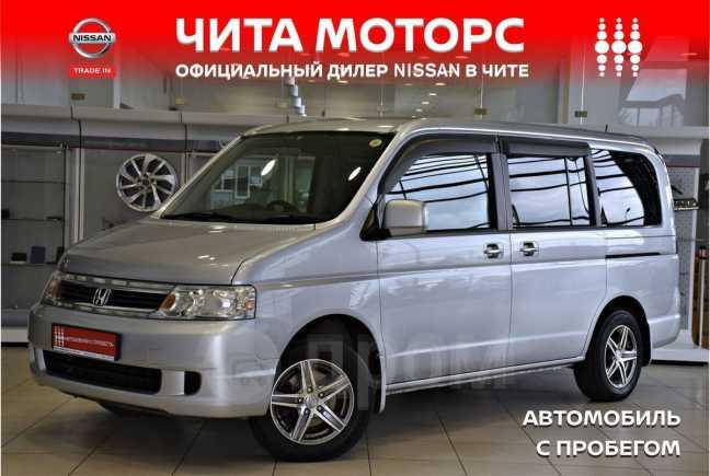 Honda Stepwgn, 2005 год, 599 000 руб.