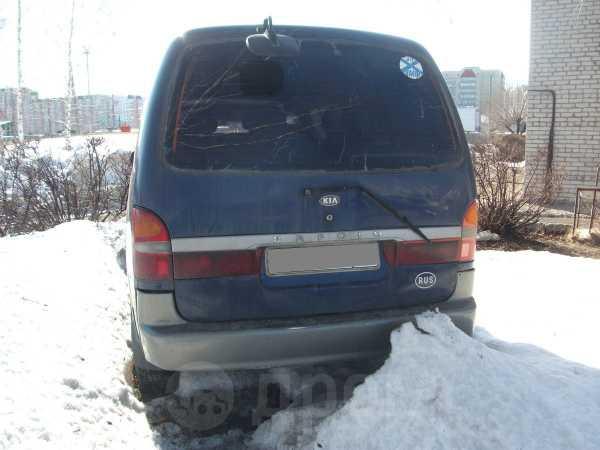 Kia Pregio, 1996 год, 60 000 руб.