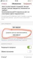 Toyota Platz, 2000 год, 141 000 руб.