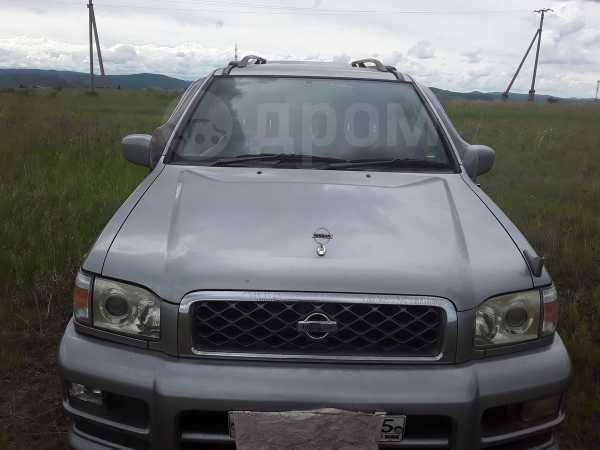 Nissan Terrano, 1999 год, 420 000 руб.
