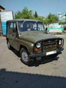 Магнитогорск 3151 1996