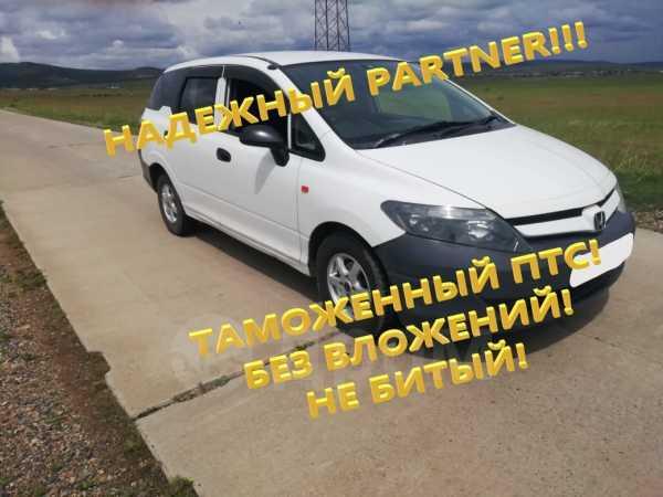 Honda Partner, 2006 год, 335 000 руб.