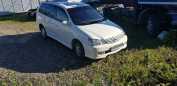 Toyota Gaia, 2000 год, 450 000 руб.