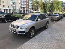 Москва Touareg 2003
