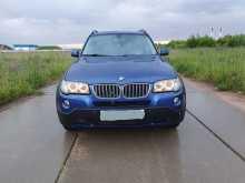 Киров X3 2008