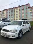 Toyota Vista Ardeo, 2000 год, 200 000 руб.