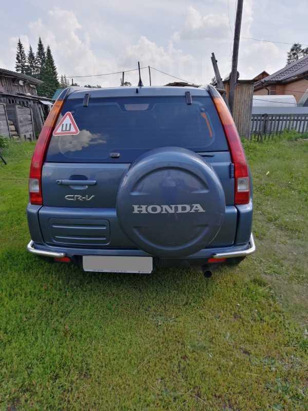 Honda CR-V, 2003 год, 530 000 руб.