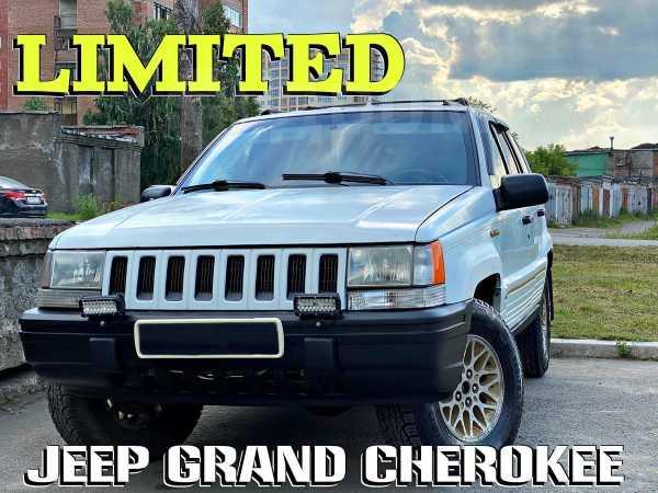 Jeep Cherokee, 1993 год, 178 000 руб.