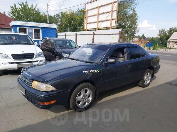 Toyota Camry, 1994 год, 199 000 руб.